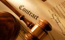 Что такое дефинитивная норма права