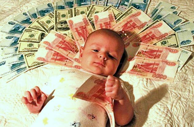 Материнский капитал: до какого года платят?