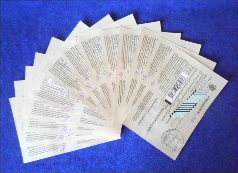 Доверенность на получение посылки: как написать...