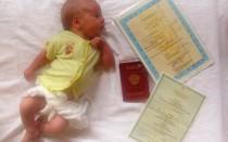 Когда, где и как получить свидетельство о рождении ребенка
