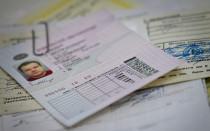 Госпошлина за выдачу водительского удостоверения