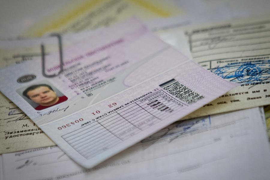 Квитанция госпошлина за выдачу водительского удостоверения стоимость