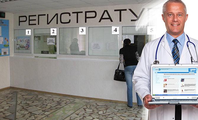 Порядок открепления в поликлинике