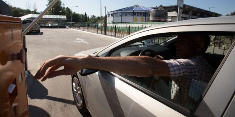 Перерегистрация автомобиля при смене владельца