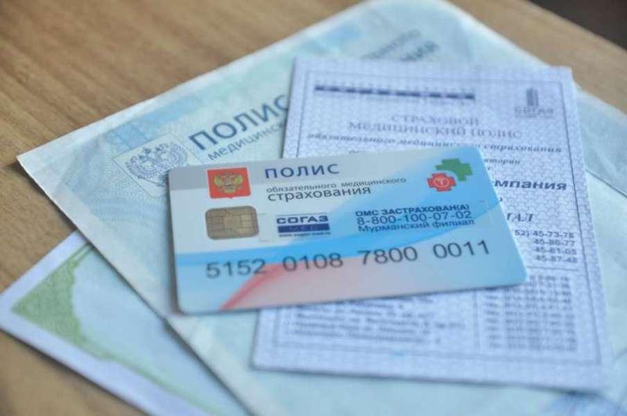 Замена полиса ОМС при изменении фамилии