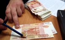 Признаки подлинности 5000 банкноты (купюры)