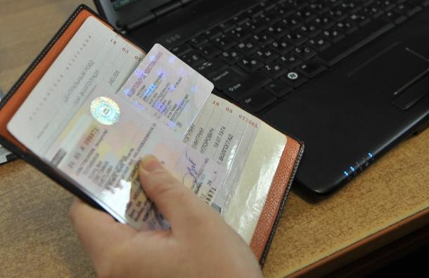 Снятие запрета на въезд в Россию. Юридическая помощь.