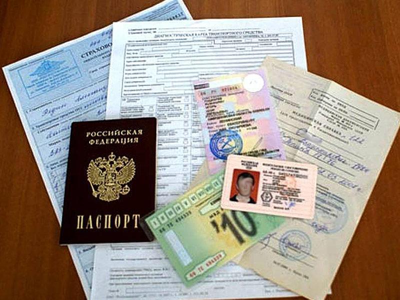 Как восстановить паспорт транспортного средства
