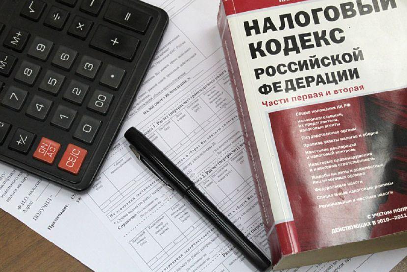 Камеральная проверка Декларации 3 НДФЛ