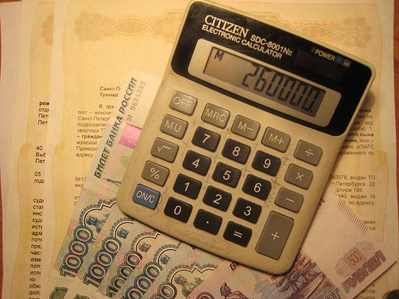 Как оформить налоговый вычет за обучение?