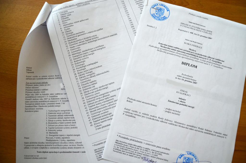НОСТРИФИКАЦИИ ДИПЛОМА В РОССИИ