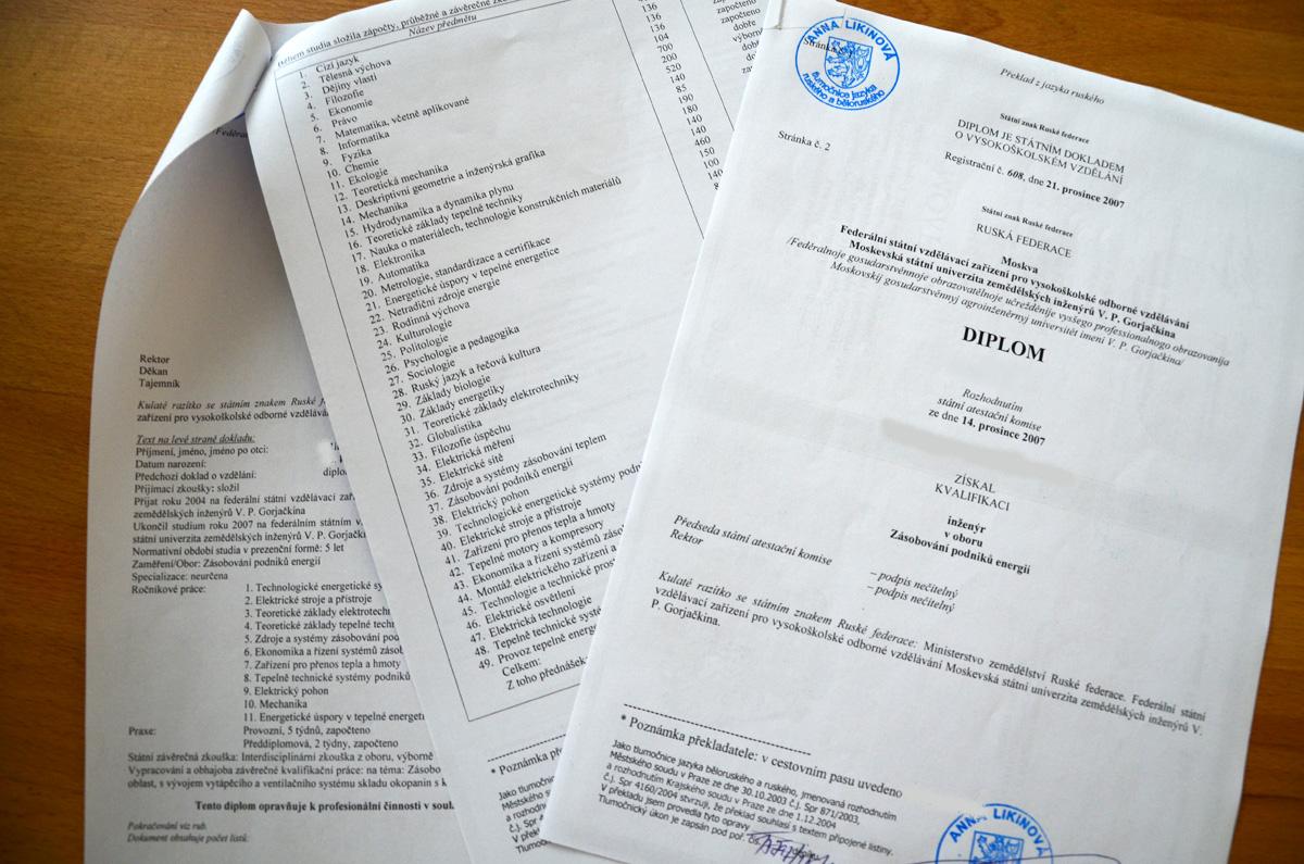 Нострификации диплома в России процедура и документы для нее НОСТРИФИКАЦИИ ДИПЛОМА В РОССИИ