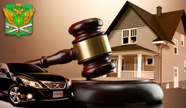 Как происходит реализация имущества судебными приставами?