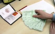Как узнать сумму накоплений в пенсионном фонде