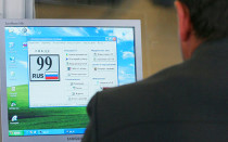 Штрафы по номеру водительского удостоверения — как проверить?