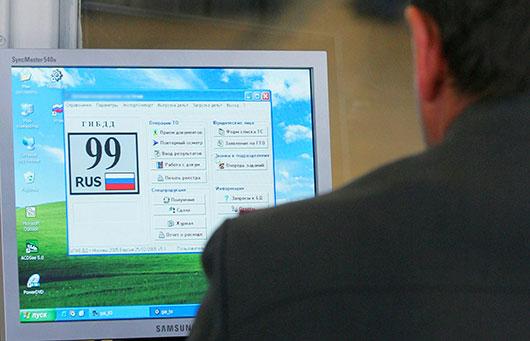 Штрафы по номеру водительского удостоверения - как проверить?