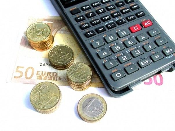 Как рассчитать зарплату с помощью онлайн калькулятора