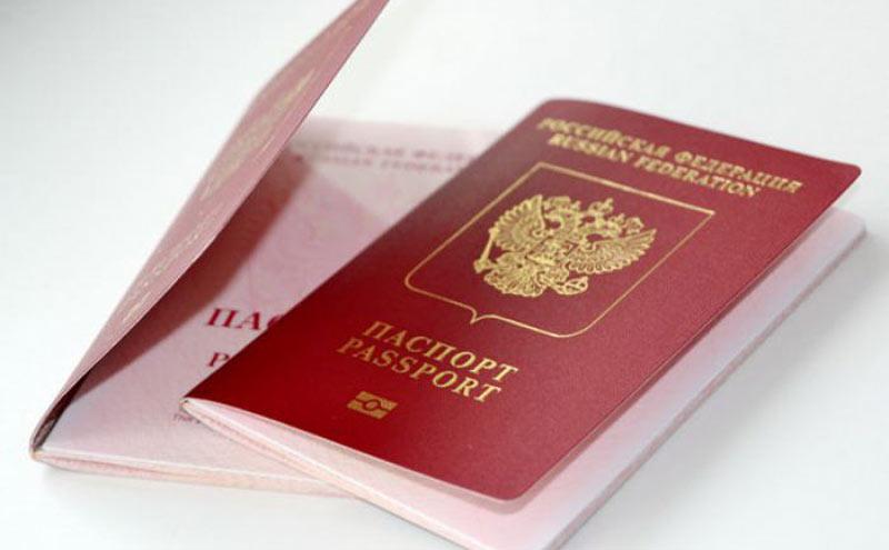 Загранпаспорт через интернет. Сайт Госуслуги