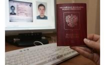 Загранпаспорт через сайт Госуслуги