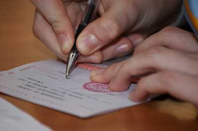 Временная регистрация без постоянной прописки: процедура оформления