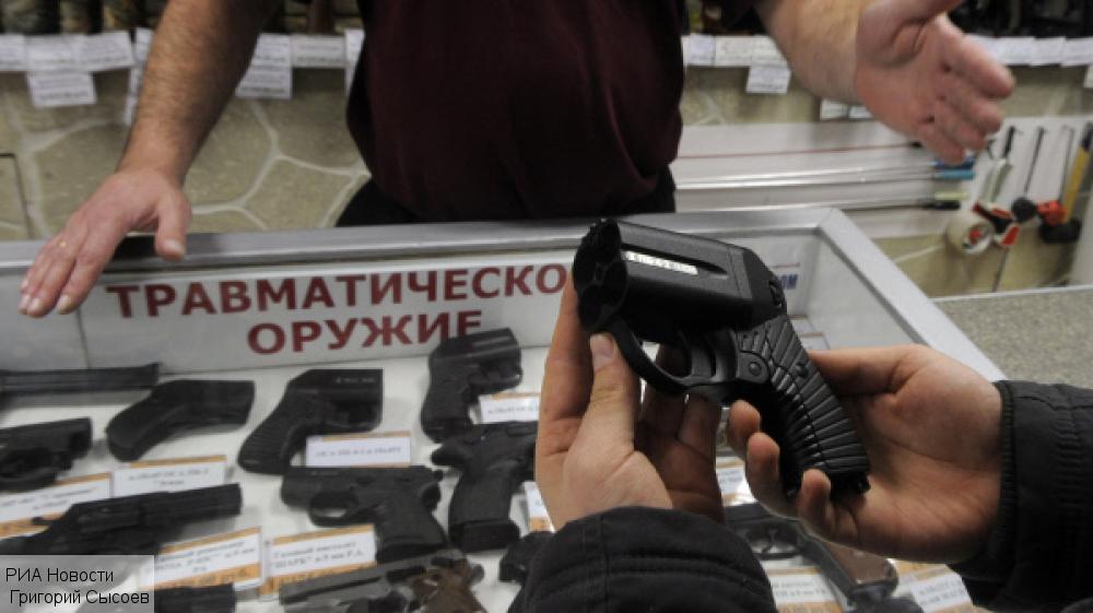Интернет - магазин травматического оружия