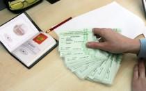 Как узнать о своем пенсионном фонде по СНИЛС?