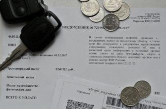 почему не приходит транспортный налог