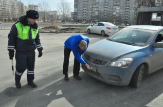 штраф за нечитаемый номер авто