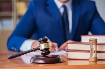 услуги адвоката в москве
